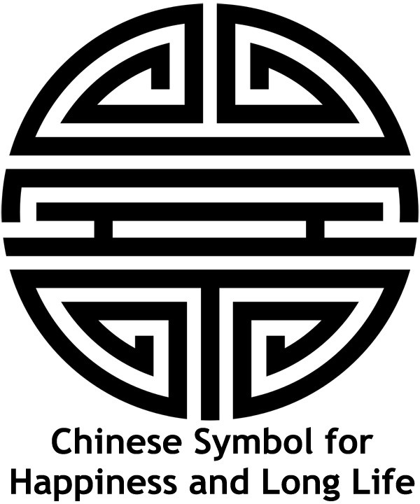 Chinese Symbol For Longevity Long Life Symbols On Whats Your Sign