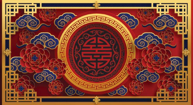 Chinese symbol for longevity