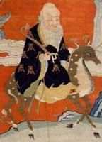 Chinese Symbols for Longevity