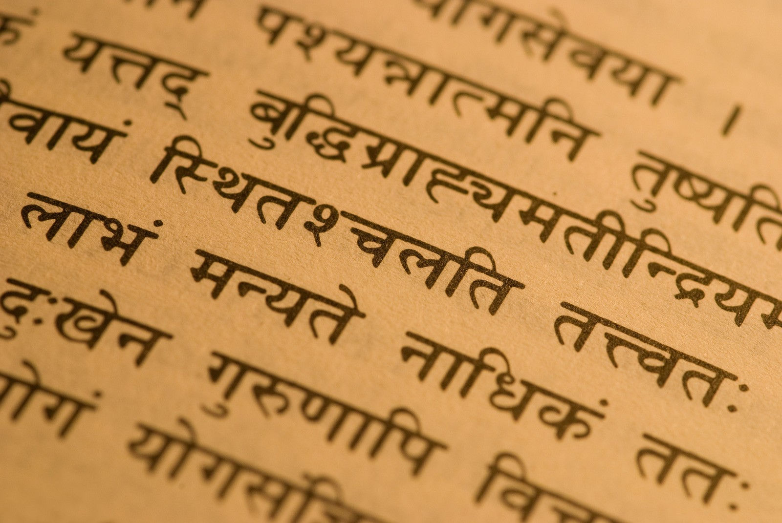 Vedic Name Numerology